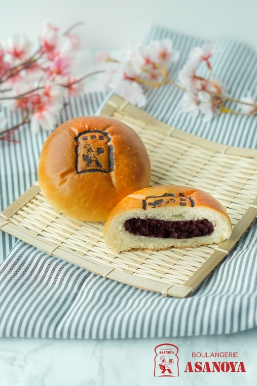 An Pan - A fluffy bun with filling of Azuki Red Beans from Hokkaido .